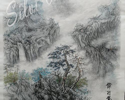 Терапия за душата – Китайски арт от Силви Велев